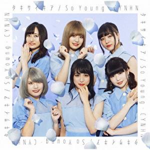 タキサイキア/So Young