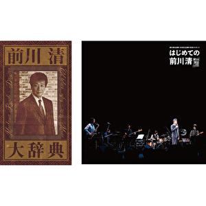 前川清 CDBOX&CDセット