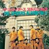 スパイダース'67~ザ・スパイダース・アルバム No.3