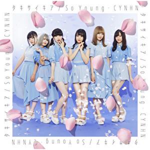 【初回限定盤B】イベント参加券付き「タキサイキア/So Young」