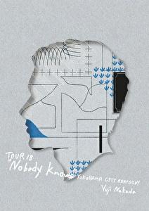 TOUR 18 Nobody Knows - YOKOHAMA CITY RHAPSODY -