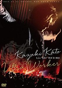 "Kazuki Kato Live ""GIG"" TOUR 2018 Ultra Worker"