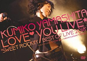 """山下久美子 Love♡You Live☆ """"Sweet Rockin' Best of Live 2018"""""""