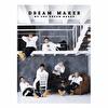 【ネットサイン会】WE ARE DREAM MAKER<初回限定盤B+通常盤>