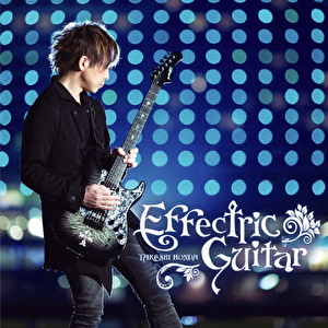 Effectric Guitar