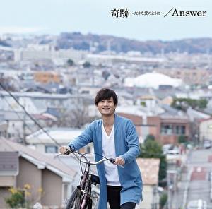 【アクリルスタンド付】Answer | TYPE B