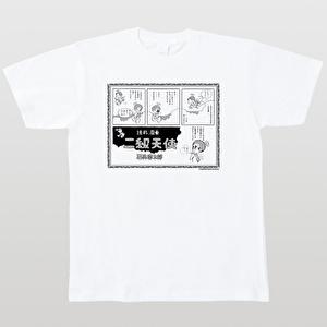 石ノ森章太郎生誕80周年記念デザインTシャツ(001)【二級天使】