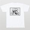 石ノ森章太郎生誕80周年記念デザインTシャツ(005)【三つの珠】