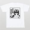 石ノ森章太郎生誕80周年記念デザインTシャツ(009)【アコのカナリヤ】