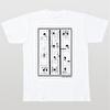 石ノ森章太郎生誕80周年記念デザインTシャツ(010)【いやんポコ】
