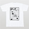 石ノ森章太郎生誕80周年記念デザインTシャツ(033)【おてんばバンザイ】