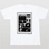 石ノ森章太郎生誕80周年記念デザインTシャツ(044)【章太郎のファンタジーワールド ジュン(D)】