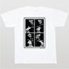 石ノ森章太郎生誕80周年記念デザインTシャツ(067)【買厄懸場帖 九頭竜】