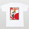 石ノ森章太郎生誕80周年記念デザインTシャツ(086)【SHO GIRL プレイコミック(A)】