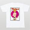 石ノ森章太郎生誕80周年記念デザインTシャツ(090)【SHO GIRL プレイコミック(E)】