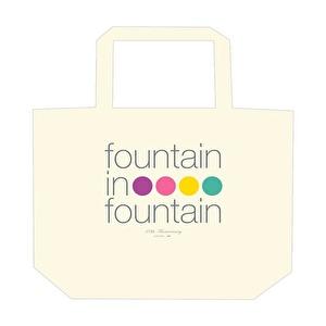 門あさ美 fountain in fountain トートバッグ(40周年記念)