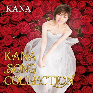 KANA SONG COLLECTION