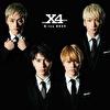 【ネットサイン会 対象セット】X-tra BEST<通常盤 3枚>