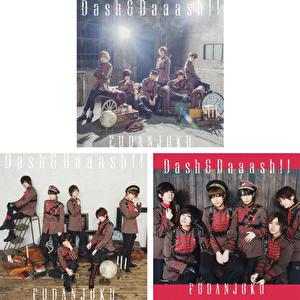 【直筆サイン入り告知ポスター付き】風男塾「Dash&Daaash!!」3形態セット