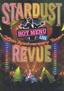 25th Anniversary Tour HOT MENU