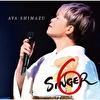 SINGER6