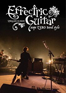 Effectric Guitar scape zero band style