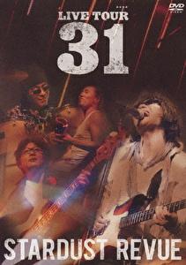 STARDUST REVUE LIVE TOUR 31