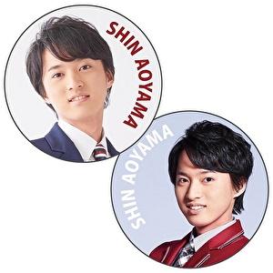 シングル「仕方ないのさ」+青山 新デビュー応援缶バッジ(2個セット)
