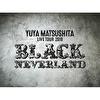 YUYA MATSUSHITA LIVE TOUR 2019~BLACK NEVERLAND~(通常盤)