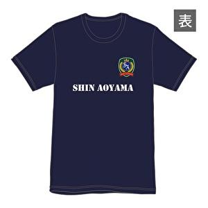 シングル「仕方ないのさ C/W ズミの花 | 新緑盤」+青山 新デビュー応援Tシャツ