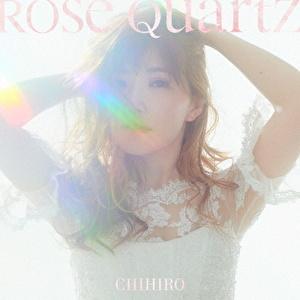 <プレミアム限定セット>「Rose Quartz」通常盤+ブレスレット(シルバー)+トートバッグ(ブラック)