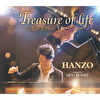 Treasure of life~人生の宝物~ c/w HEY! HONEY