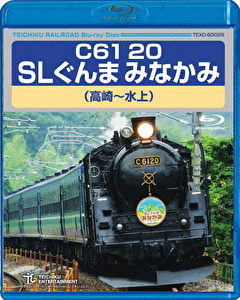 C61 20 SLぐんま みなかみ 高崎~水上
