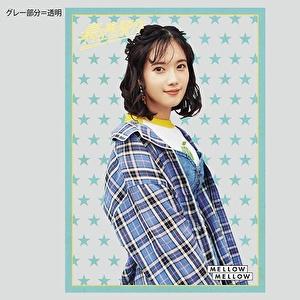 サイン入り「透明な♪」ソロA3クリアポスター(MAMI)