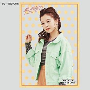 サイン入り「透明な♪」ソロA3クリアポスター(HINA)