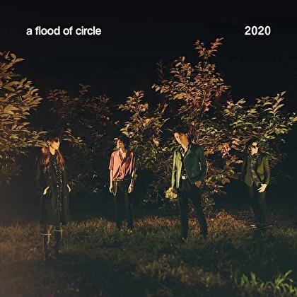 【通常盤セット】アルバム「2020」+ブルースくんぬいぐるみ