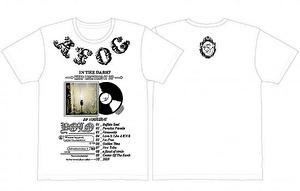 【通常盤セット】アルバム「2020」+RePRINT Tシャツセット(ホワイト)