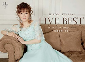 LIVE BEST SELLECTION 2012-2020 太陽が笑ってる