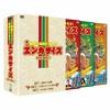 大ヒット演歌で健康たいそう!エンカサイズ DVD-BOX 1