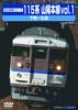 前方展望シリーズ115系 山陽本線1 下関~広島 (上り)