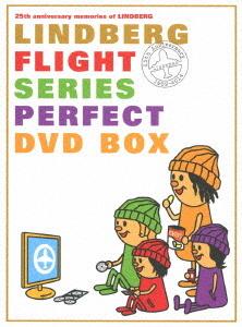 LINDBERG FLIGHT シリーズ パーフェクト DVD BOX