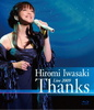岩崎宏美 Live 2009 Thanks