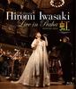35th Anniversary Hiromi Iwasaki Live in Praha PONTES 2010 虹~Singer~