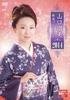 山口瑠美 映像コレクション2014