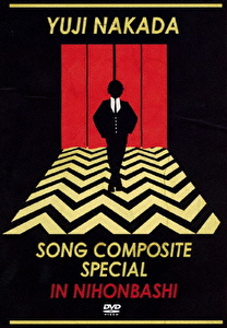SONG COMPOSITE SPECIAL IN NIHONBASHI