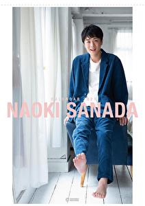 真田ナオキ2021 壁掛けカレンダー(A2サイズ)