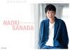 真田ナオキ2021 卓上カレンダー(A5サイズ)