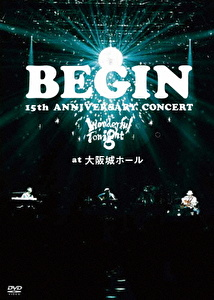 15th ANNIVERSARY CONCERT-Wonderful Tonight- at 大阪城ホール 25周年記念盤