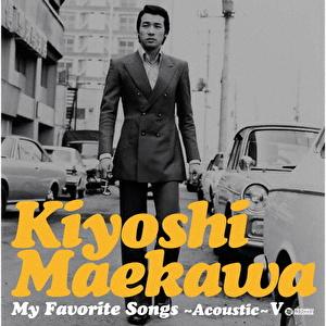 My Favorite Songs ~Acoustic~ V