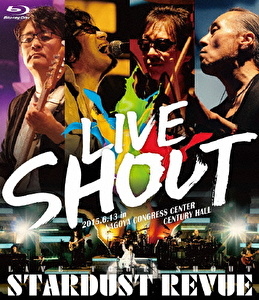STARDUST REVUE LIVE TOUR SHOUT